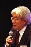 座長:三國雅彦先生